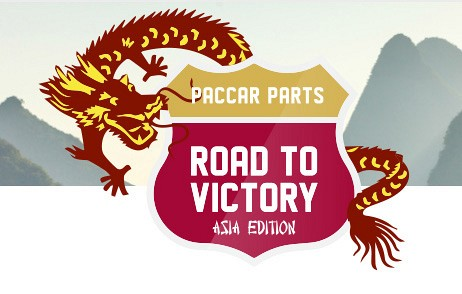 PACCAR - Road to victory